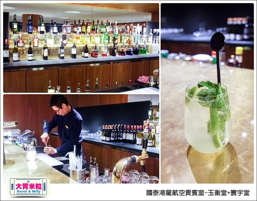 香港國際機場-國泰港龍航空-玉衡堂商務艙貴賓室@大胃米粒 0031.jpg
