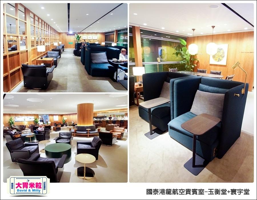 香港國際機場-國泰港龍航空-玉衡堂商務艙貴賓室@大胃米粒 0033.jpg