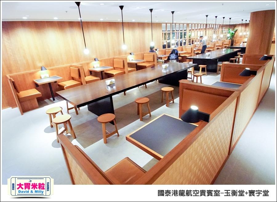 香港國際機場-國泰港龍航空-玉衡堂商務艙貴賓室@大胃米粒 0035.jpg