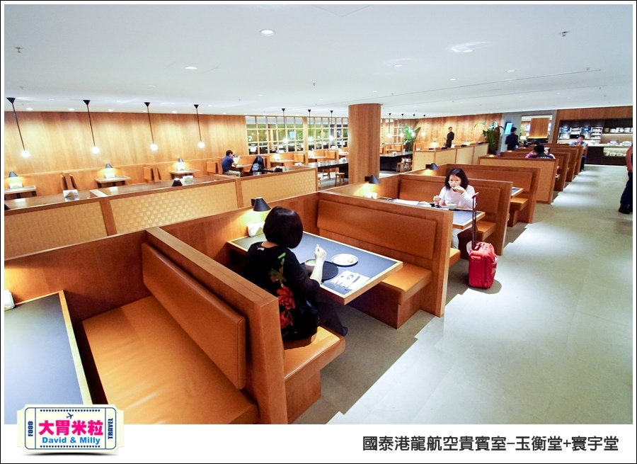 香港國際機場-國泰港龍航空-玉衡堂商務艙貴賓室@大胃米粒 0036.jpg