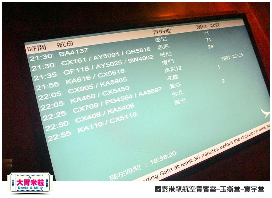 香港國際機場-國泰港龍航空-玉衡堂商務艙貴賓室@大胃米粒 0047.jpg