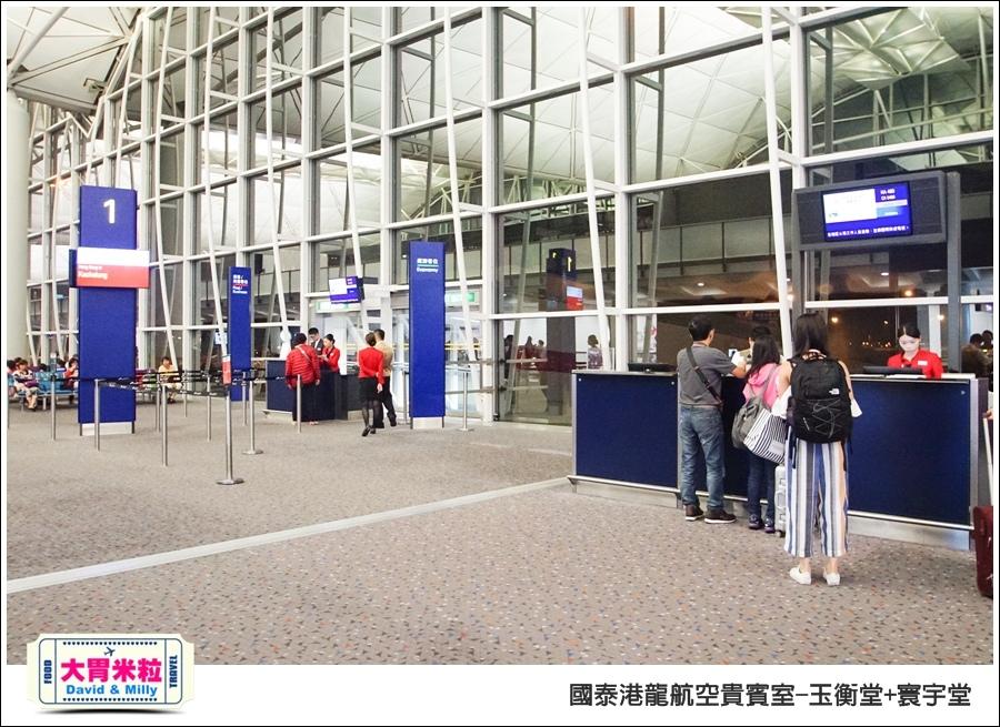香港國際機場-國泰港龍航空-玉衡堂商務艙貴賓室@大胃米粒 0049.jpg