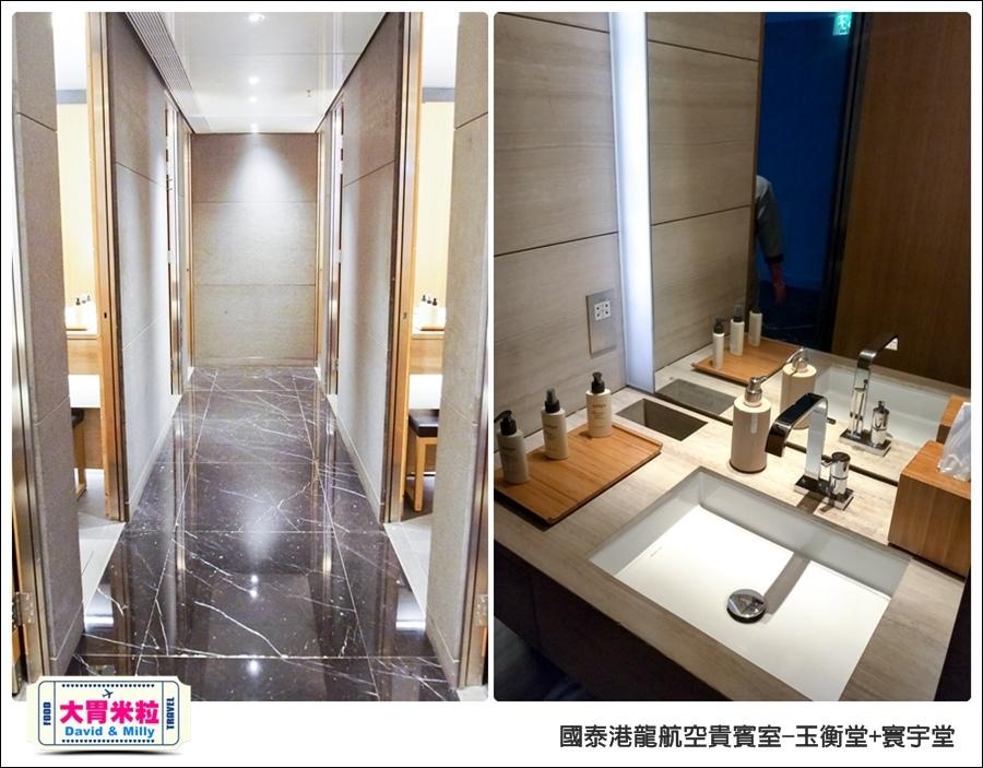 香港國際機場-國泰港龍航空-玉衡堂商務艙貴賓室@大胃米粒 0052.jpg