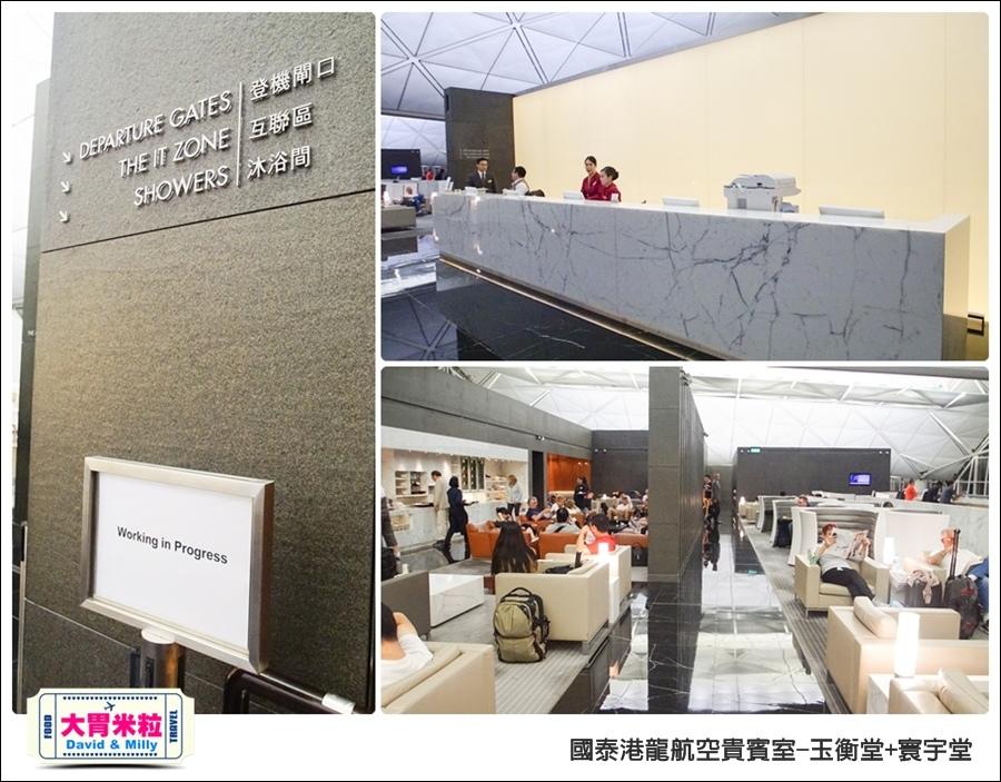 香港國際機場-國泰港龍航空-玉衡堂商務艙貴賓室@大胃米粒 0053.jpg
