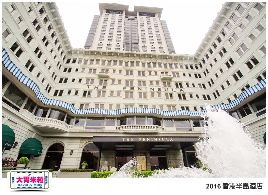 2016香港住宿推薦@香港半島酒店和露台餐廳自助餐@大胃米粒 0001.jpg