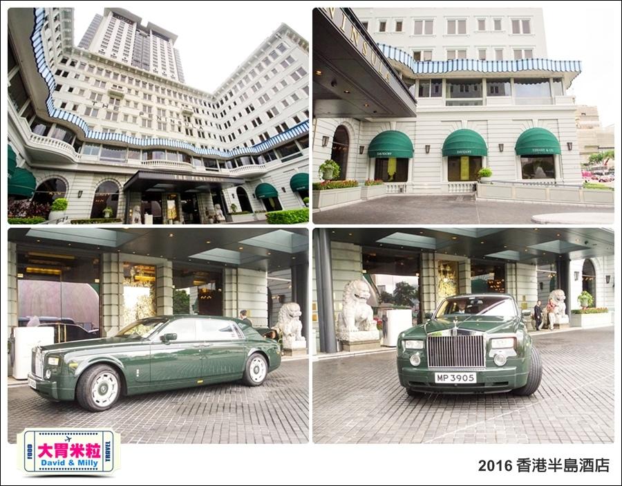 2016香港住宿推薦@香港半島酒店和露台餐廳自助餐@大胃米粒 0002.jpg