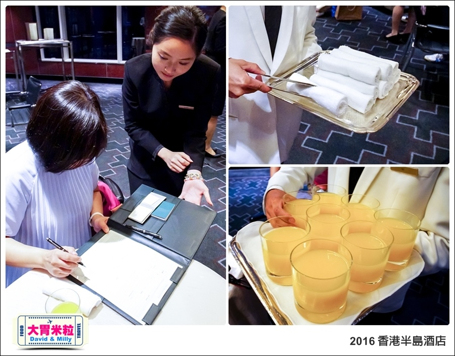 2016香港住宿推薦@香港半島酒店和露台餐廳自助餐@大胃米粒 0010.jpg