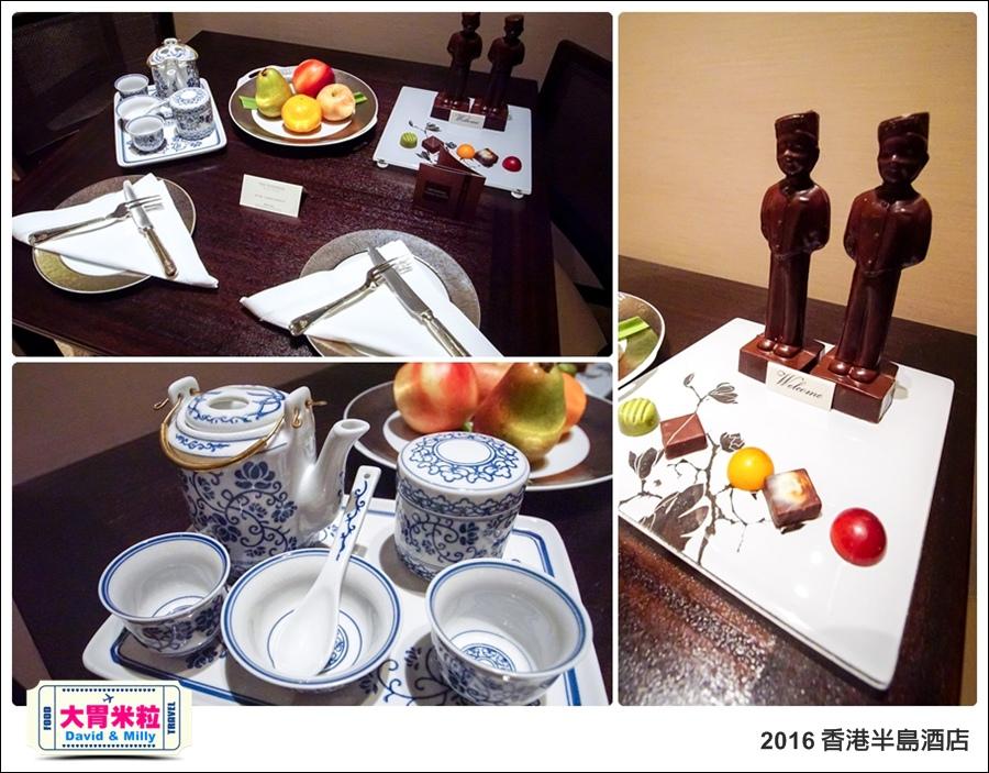 2016香港住宿推薦@香港半島酒店和露台餐廳自助餐@大胃米粒 0032.jpg