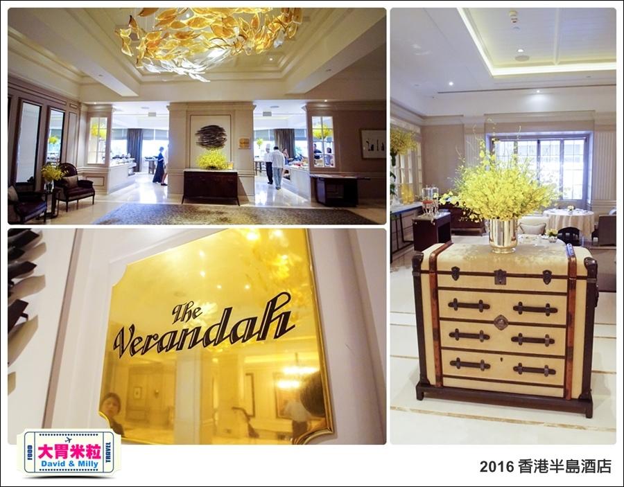 2016香港住宿推薦@香港半島酒店和露台餐廳自助餐@大胃米粒 0040.jpg