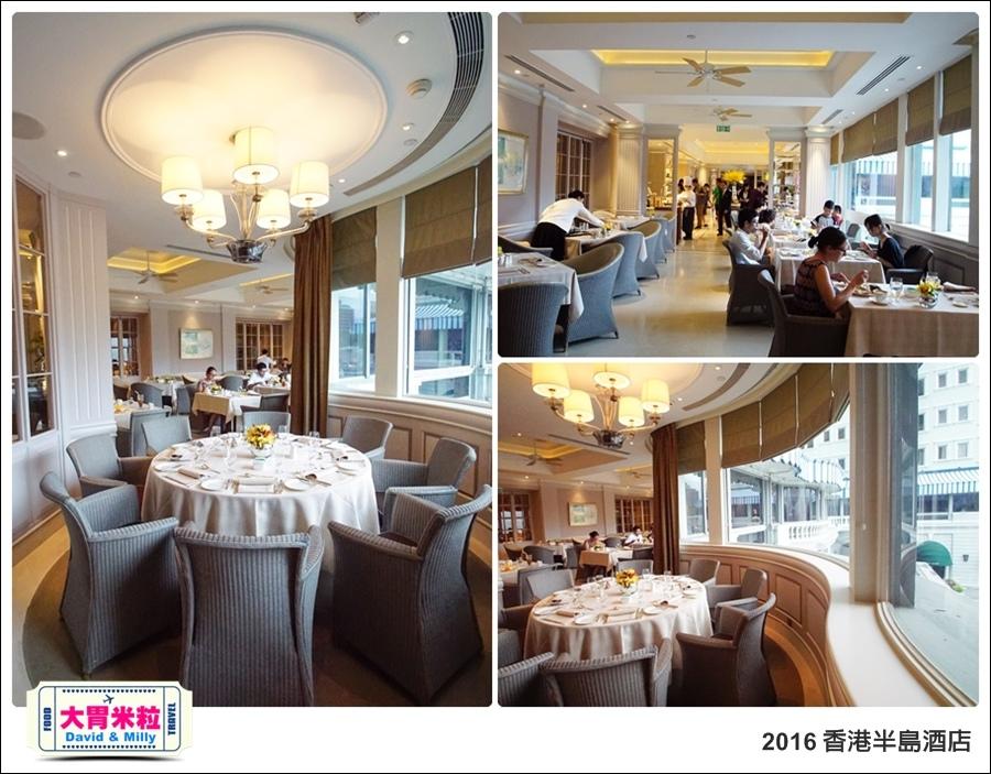 2016香港住宿推薦@香港半島酒店和露台餐廳自助餐@大胃米粒 0041.jpg