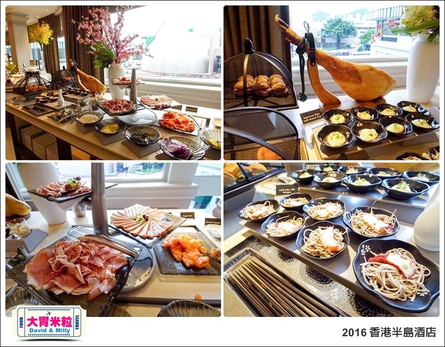 2016香港住宿推薦@香港半島酒店和露台餐廳自助餐@大胃米粒 0046.jpg