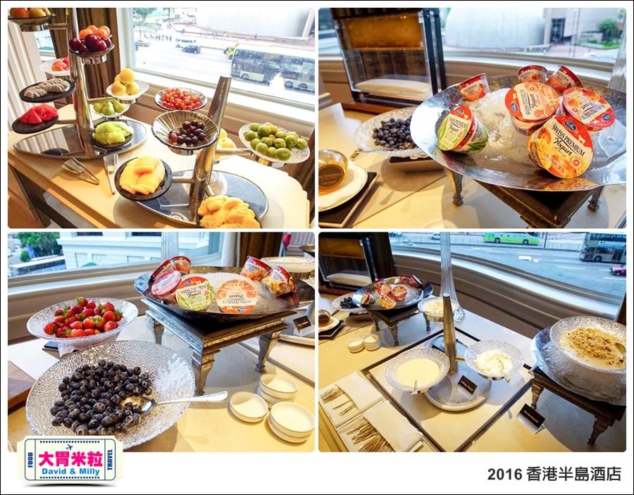 2016香港住宿推薦@香港半島酒店和露台餐廳自助餐@大胃米粒 0052.jpg