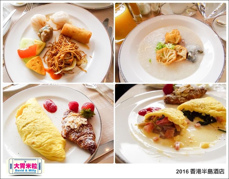 2016香港住宿推薦@香港半島酒店和露台餐廳自助餐@大胃米粒 0057.jpg