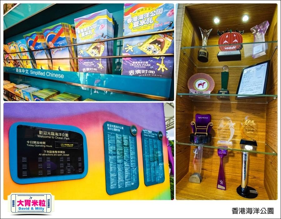 2016香港自由行@香港海洋公園@大胃米粒 0004.jpg