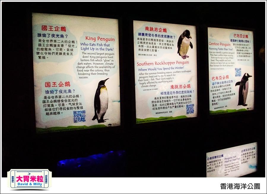 2016香港自由行@香港海洋公園@大胃米粒 0042.jpg
