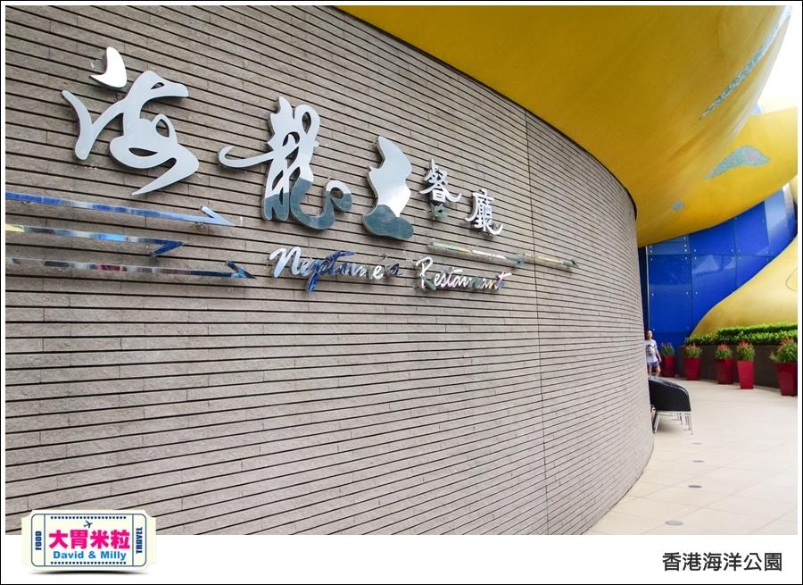 2016香港自由行@香港海洋公園@大胃米粒 0010.jpg