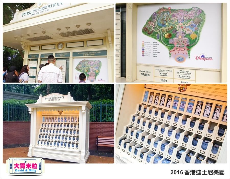 2016香港自由行@香港迪士尼樂園@大胃米粒 0011.jpg
