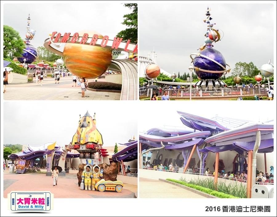 2016香港自由行@香港迪士尼樂園@大胃米粒 0020.jpg