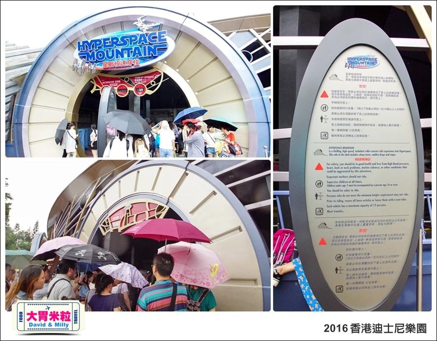 2016香港自由行@香港迪士尼樂園@大胃米粒 0025.jpg