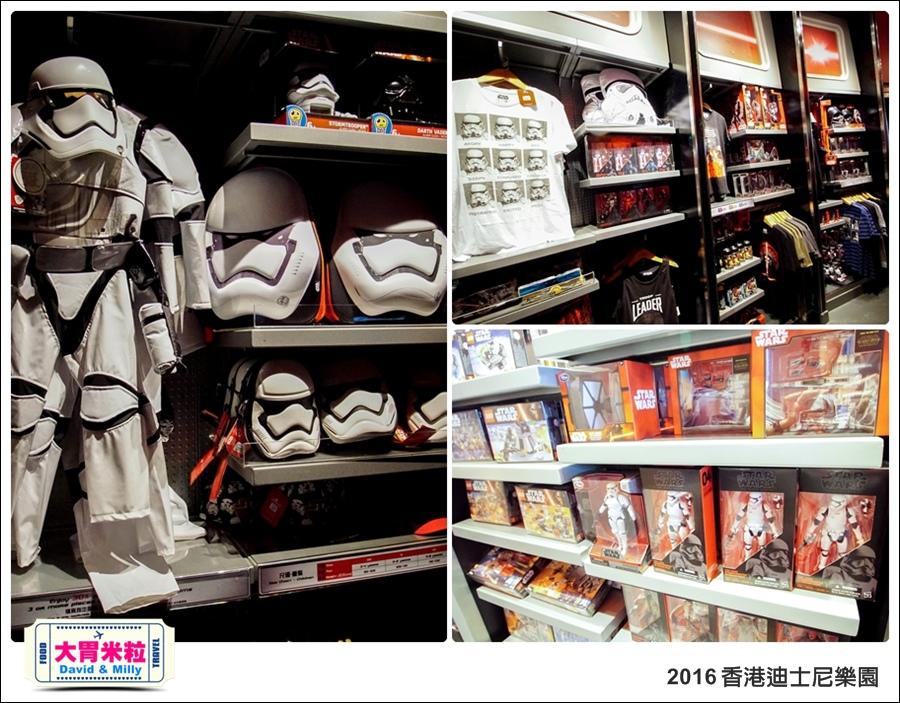 2016香港自由行@香港迪士尼樂園@大胃米粒 0029.jpg