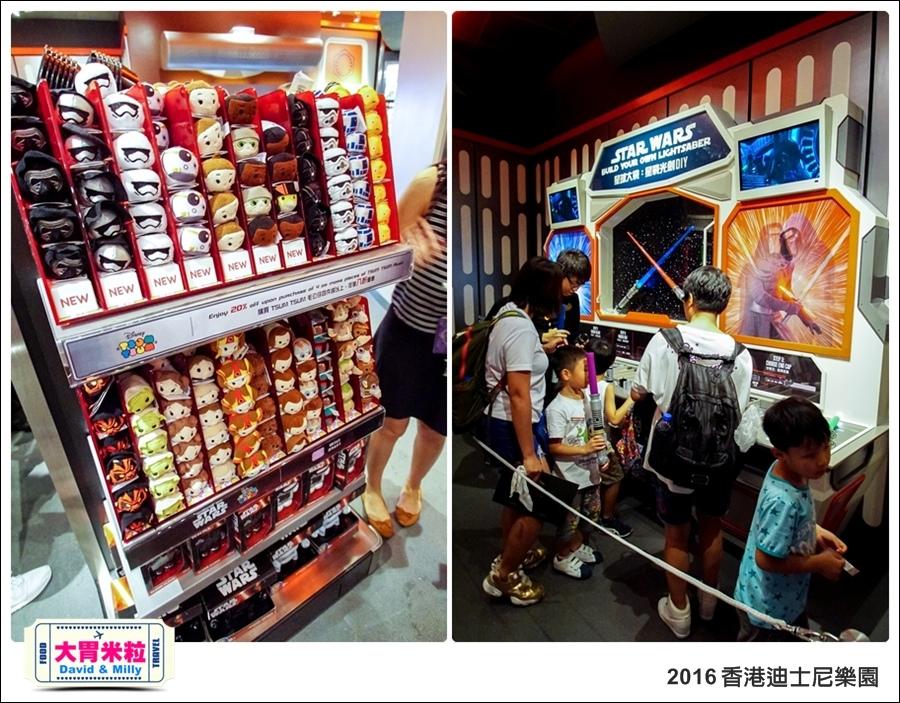 2016香港自由行@香港迪士尼樂園@大胃米粒 0030.jpg