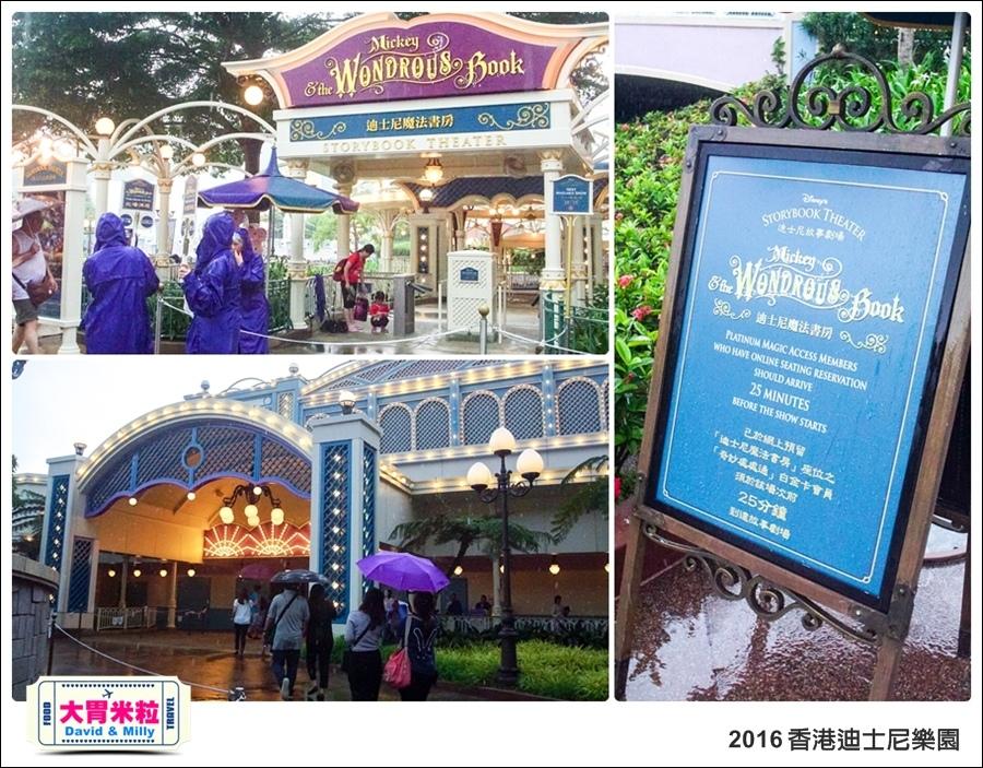 2016香港自由行@香港迪士尼樂園@大胃米粒 0031.jpg