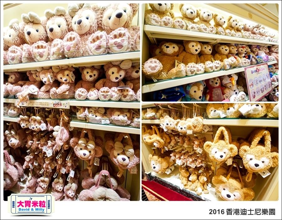 2016香港自由行@香港迪士尼樂園@大胃米粒 0043.jpg