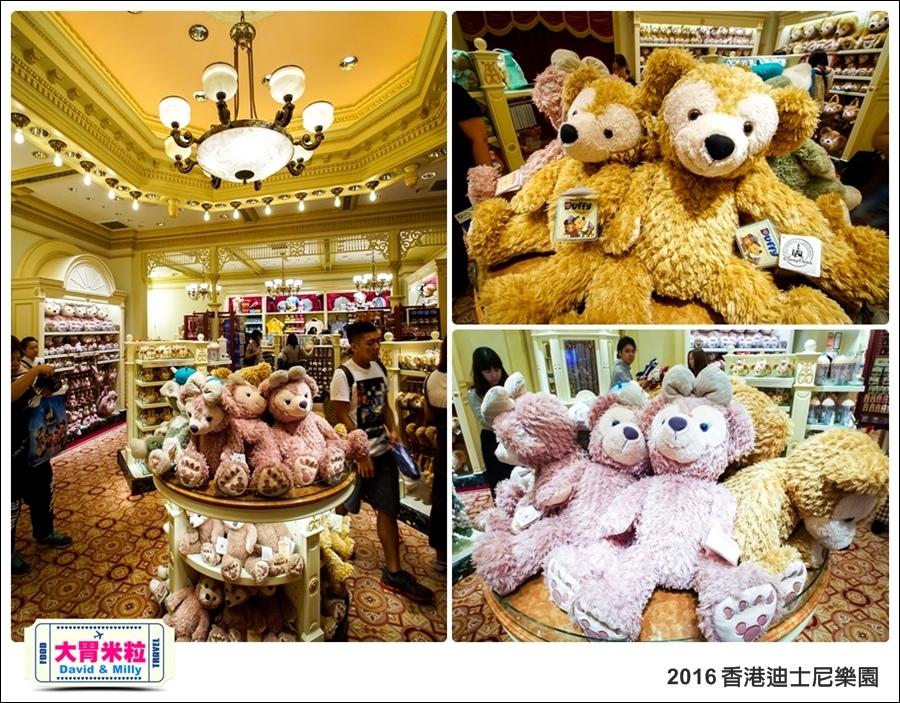 2016香港自由行@香港迪士尼樂園@大胃米粒 0044.jpg
