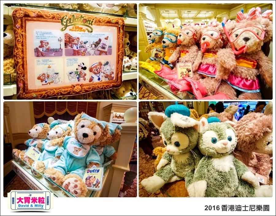 2016香港自由行@香港迪士尼樂園@大胃米粒 0045.jpg