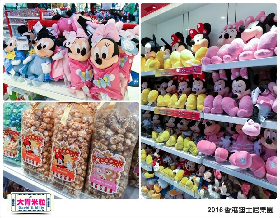 2016香港自由行@香港迪士尼樂園@大胃米粒 0050.jpg