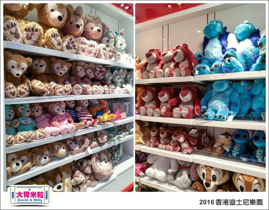 2016香港自由行@香港迪士尼樂園@大胃米粒 0052.jpg
