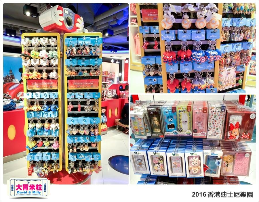 2016香港自由行@香港迪士尼樂園@大胃米粒 0053.jpg