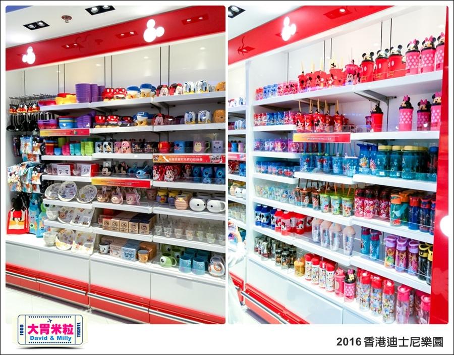 2016香港自由行@香港迪士尼樂園@大胃米粒 0055.jpg