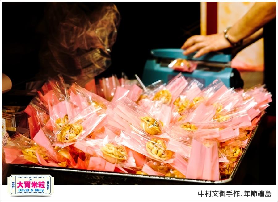 高雄手作麵包餅乾推薦 @中村文御手作年節禮盒@大胃米粒 0006.jpg
