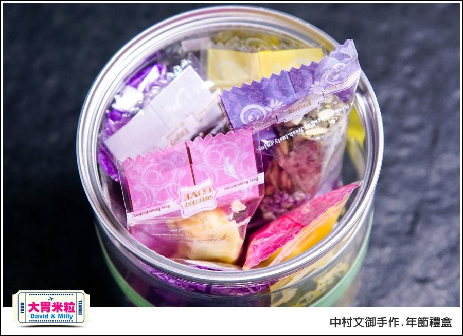 高雄手作麵包餅乾推薦 @中村文御手作年節禮盒@大胃米粒 0031.jpg