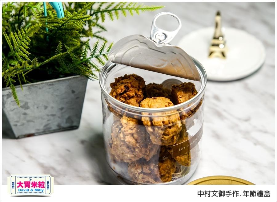 高雄手作麵包餅乾推薦 @中村文御手作年節禮盒@大胃米粒 0014.jpg