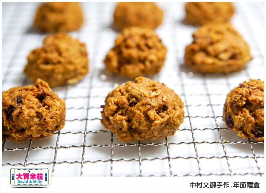 高雄手作麵包餅乾推薦 @中村文御手作年節禮盒@大胃米粒 0015.jpg