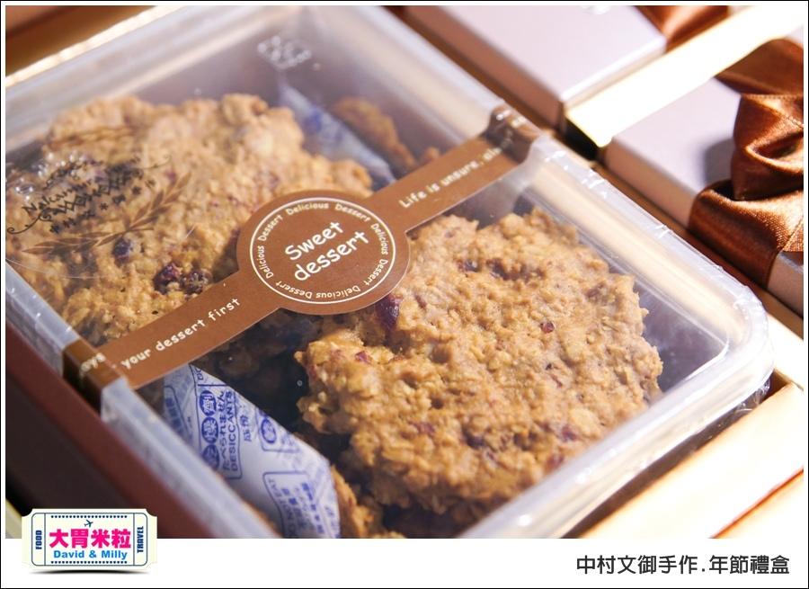 高雄手作麵包餅乾推薦 @中村文御手作年節禮盒@大胃米粒 0024.jpg