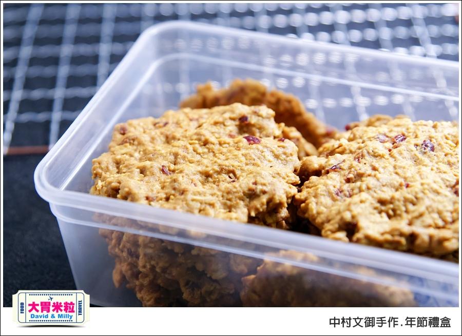 高雄手作麵包餅乾推薦 @中村文御手作年節禮盒@大胃米粒 0027.jpg