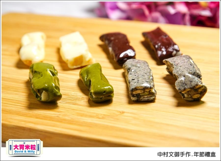 高雄手作麵包餅乾推薦 @中村文御手作年節禮盒@大胃米粒 0034.jpg