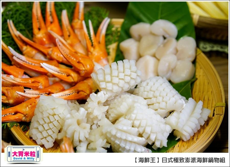 宅配海鮮推薦@海鮮王日式極致澎派海鮮鍋物@大胃米粒 0010.jpg