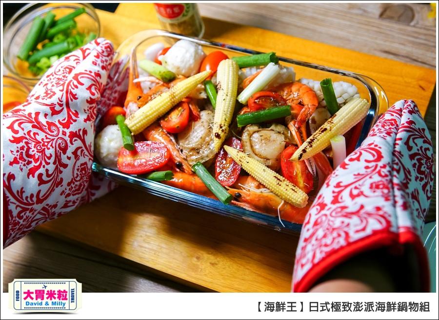 宅配海鮮推薦@海鮮王日式極致澎派海鮮鍋物@大胃米粒 0019.jpg