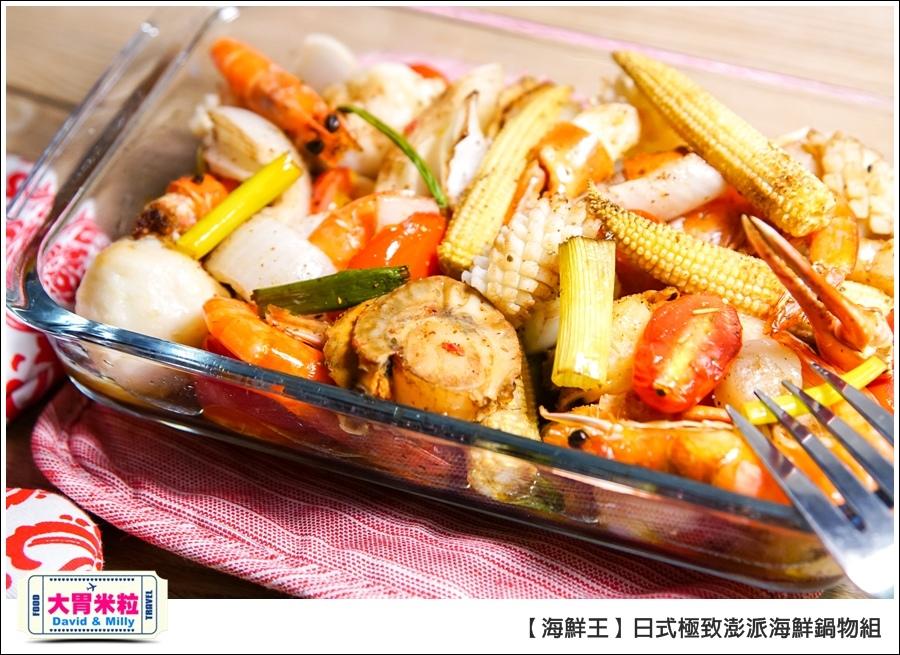 宅配海鮮推薦@海鮮王日式極致澎派海鮮鍋物@大胃米粒 0022.jpg
