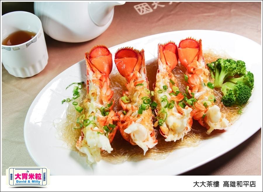 高雄粵菜港式飲茶推薦@ 大大茶樓 高雄和平店 @大胃米粒 0013.jpg