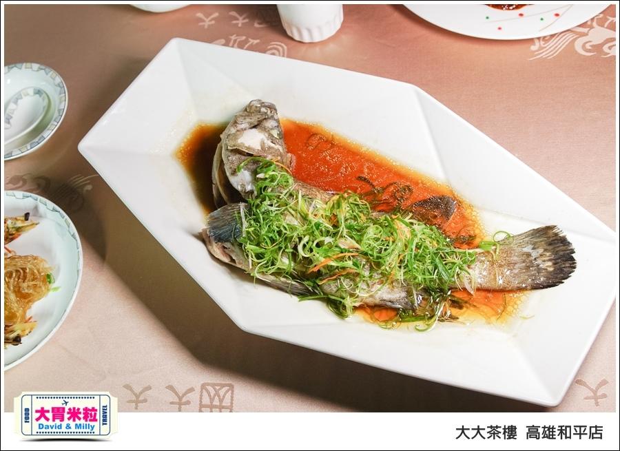 高雄粵菜港式飲茶推薦@ 大大茶樓 高雄和平店 @大胃米粒 0025.jpg