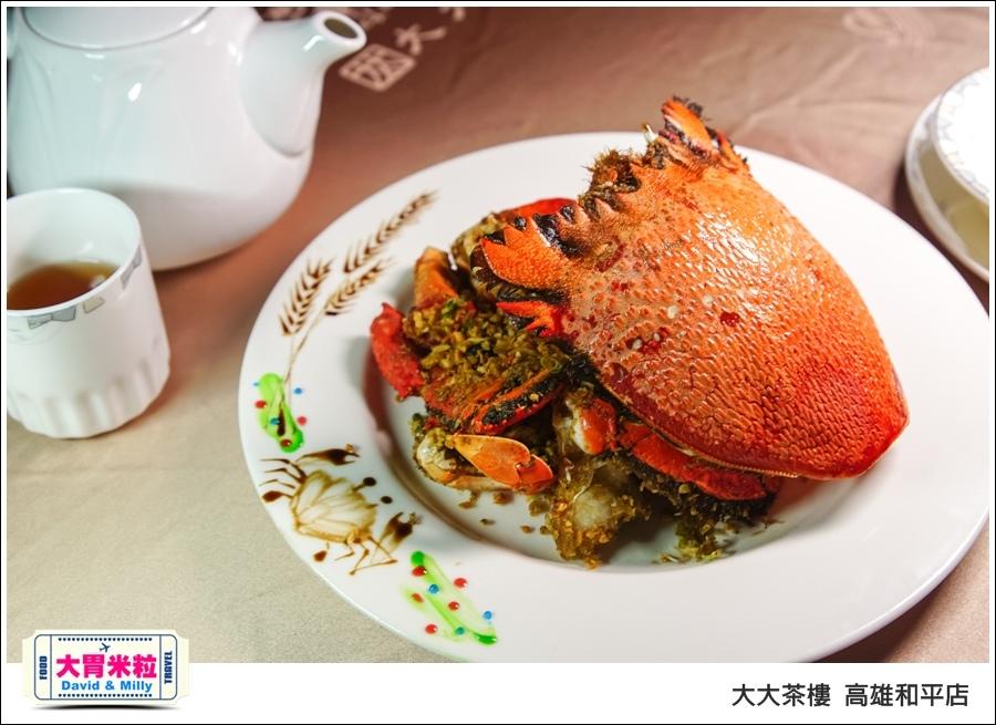 高雄粵菜港式飲茶推薦@ 大大茶樓 高雄和平店 @大胃米粒 0016.jpg