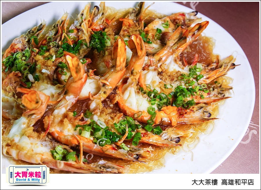 高雄粵菜港式飲茶推薦@ 大大茶樓 高雄和平店 @大胃米粒 0023.jpg