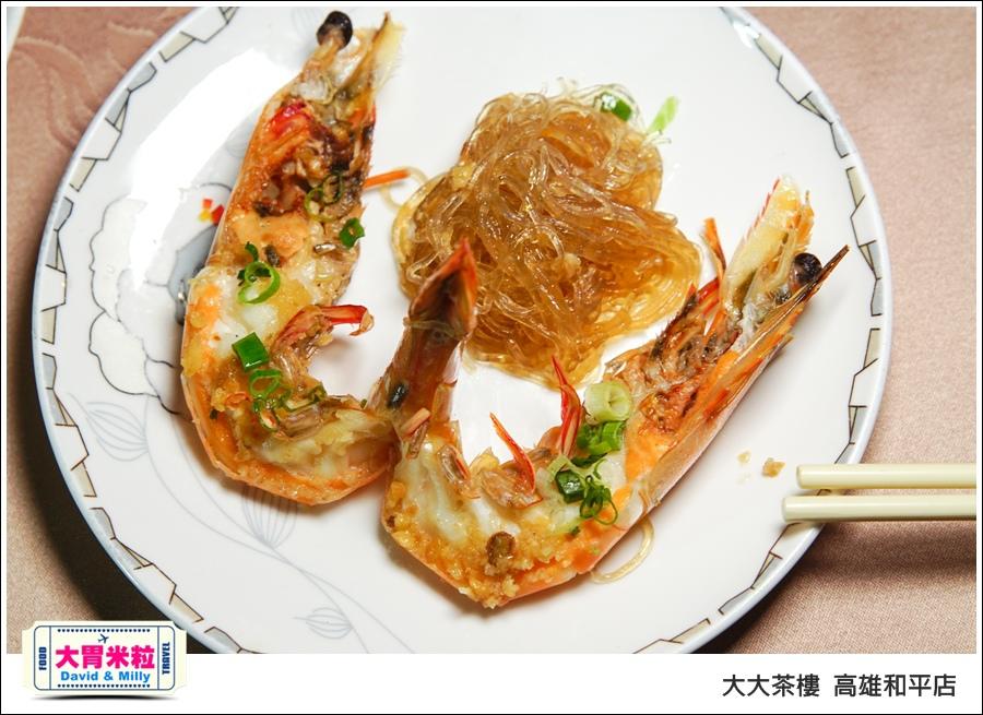 高雄粵菜港式飲茶推薦@ 大大茶樓 高雄和平店 @大胃米粒 0024.jpg