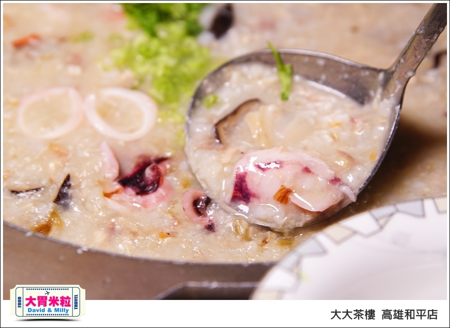 高雄粵菜港式飲茶推薦@ 大大茶樓 高雄和平店 @大胃米粒 0045.jpg