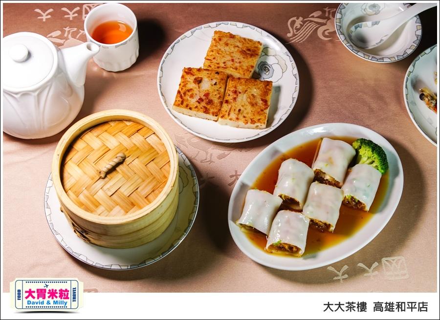 高雄粵菜港式飲茶推薦@ 大大茶樓 高雄和平店 @大胃米粒 0049.jpg